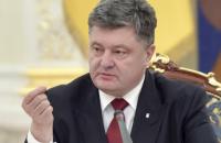 Порошенко призвал Раду ускорить приватизацию госпредприятий