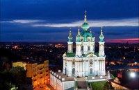 В Киеве ко Дню независимости откроют смотровую площадку Андреевской церкви