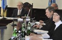 ВККС допустила 219 кандидатов на конкурс в суд по вопросам интеллектуальной собственности