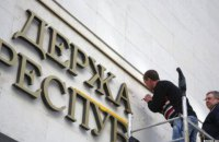Прокуратура сообщила о подозрении 136 экс-депутатам Верховного совета Крыма и горсовета Севастополя