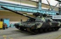Харківський бронетанковий завод модернізував чергову партію танків Т-64 для ЗСУ