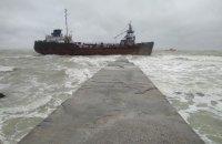 Возле Одессы из-за шторма село на мель судно, экипаж эвакуировали (обновлено)