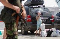 Окупанти здійснюють пропуск людей через КПВВ за списками, - штаб ООС