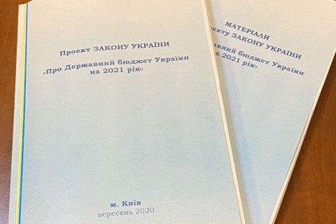 Бюджет-2021: у проєкт депутати запропонували майже 2,5 тис. правок