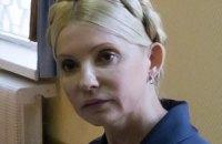 Тимошенко не придет в суд по делу ЕЭСУ (документ)