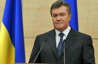 С Януковичем в Ростов сбежали 4 охранника, - свидетель