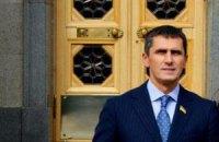 Депутати від БПП відкликають свої підписи за відставку Яреми