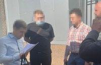 """Заступника голови правління """"Укрпрофоздоровниці"""" затримали за вимагання 1 млн гривень хабаря"""