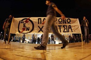 В Греции протестуют против принятых правительством мер экономии