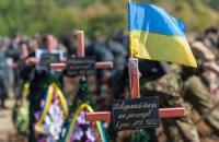 Во вторник в зоне АТО погибли 19 военных