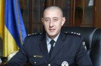 Начальника поліції Хмельницької області перевели до Львова