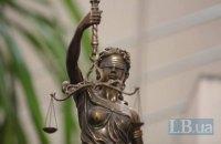 Суд дав три роки тюрми чоловіку, який двічі повідомив про підготовку замаху на Зеленського