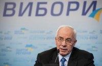 Азаров назвал конфликты на округах искусственными