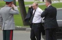 Грузия: Путин нарушил госграницу, приехав в Абхазию
