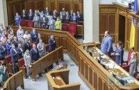 Рада IX скликання за рік у турборежимі прийняла менше законів, ніж попередники, - КВУ