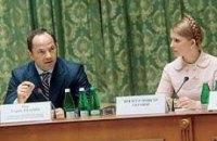 Тимошенко заявляет, что официально предложила Тигипко пост премьер-министра