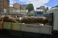 На Десятинке установили еще и идола Перуна