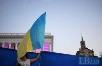 Через 30 років населення України зменшиться на 5,5 мільйона, - вчені