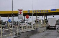 160 пунктів пропуску на українському кордоні підключені до баз Інтерполу, - Держприкордонслужба