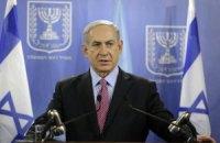 Нетаньяху заявив про підтримку ідеї створення Палестинської держави