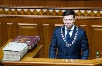 Зеленський вніс п'ять законопроєктів про зміну Конституції