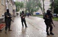 Вооруженные люди захватили здание прокуратуры Донецка