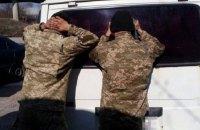 У Тернополі троє військових вкрали 800 літрів дизпалива