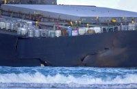 В Індійському океані розколовся японський танкер, що перевозив нафту