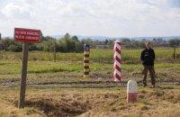 На кордоні з Польщею заклали новий пункт пропуску