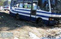 В Киеве в ДТП попал автобус с пассажирами