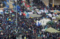 На Майдане насчитали миллион демонстрантов