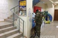 """Харків'янин образився на співробітників lifecell і """"замінував"""" їхній офіс"""