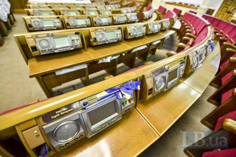 В Раду проходят пять партий, - опрос Центра Разумкова