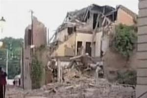В Ірані оголосили жалобу за жертвами землетрусу