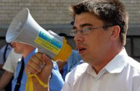 Затримано ідеолога двох націоналістичних організацій України