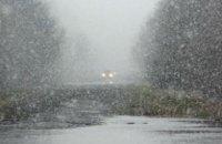 Завтра в Киеве обещают мокрый снег, до -1 градуса