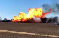 У США під час вибуху на газопроводі загинули 2 людини