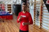 Український боксер прилетів у Лос-Анджелес для підготовки до чемпіонського бою з Раміресом