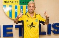 """Аргентинский легионер """"Металлиста"""": надеюсь, зимой я покину холодную Украину"""