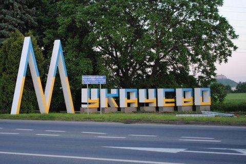 Вулицю Севастопольську в Мукачевому перейменували на честь 128-ї гірсько-піхотної бригади