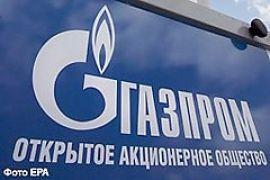 Турция просит «Газпром» не штрафовать ее