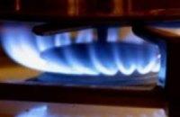 Газ для льготников