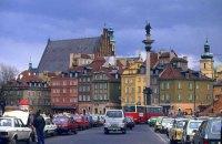 Правляча партія Польщі вирішила розширити межі Варшави