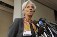Новым главой МВФ стала женщина