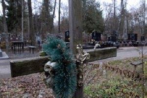 Гостомельское кладбище подтопило