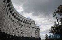 Кабмин утвердил проект бюджета-2014