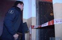 В киевской квартире зарезали мужчину