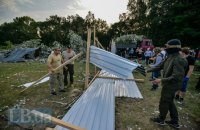 Высший хозсуд признал незаконной застройку урочища Бычок в Киеве
