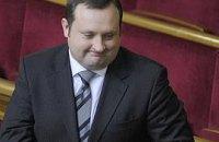 Как депутаты за час сменили главу НБУ и бюджет приняли