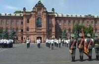 В Одессе в сентябре начнет работу Военная академия
